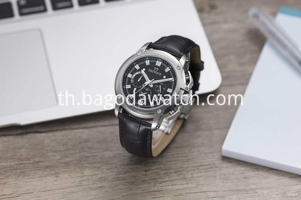 Mens Steel Watches