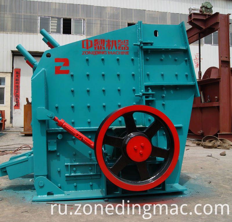 Copper Ore Impact Crusher