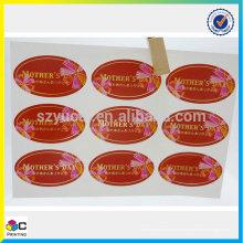 «Рекламная цена» Наклейка с двусторонней печатью Quality Assurance