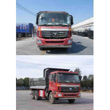 Foton Auman single axle dump trucks for sale