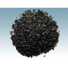 Charbon actif granulaire pour la purification de l'eau