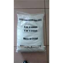 Granular fertilizer MAP Monoammonium Phosphate