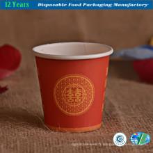 Coupe de papier à café jetable avec une capacité de 7 oz avec un prix compétitif