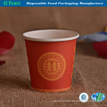 Disposable Coffee Paper Cup in 7oz Capacity with Competive Price