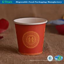 Одноразовый стаканчик из кофеварки вместимостью 7 унций с конкурентоспособной ценой