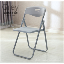 Hot Sale Folding Chair, Plastic Chair, Meeting Chair, Study Chair, Chair