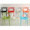 PC leisure chair XYN2783