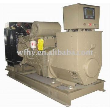 100KW Power Diesel Generator Satz
