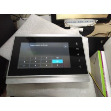7 inch Digital IP Door Phones