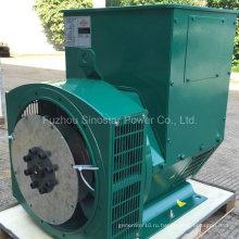 Генератор генератора переменного тока от 6.5 кВт до 800 кВт