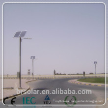 BR Solarsolar led solar football field light