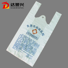 T Shirt Plastic Cute Bag for Shopping