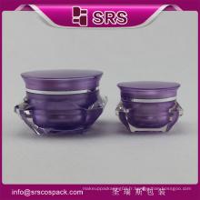 SRS échantillon gratuit vide 1 oz en forme de diamant violet en plastique souplesse en cache