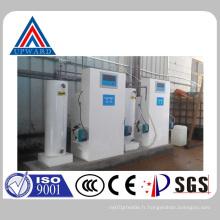 Fournisseurs automatiques de dioxyde de chlore automatiques à la fine pointe de la Chine