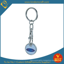Custom Your Logo Shopping Metal Troley Coin