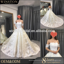 Hochwertige Stickereientwürfe für Hochzeitskleid