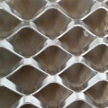 Декоративная алюминиевая сетка с порошковым покрытием