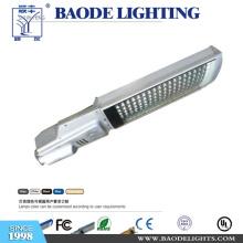 Напольная Лампа светодиодная (BDLED03)