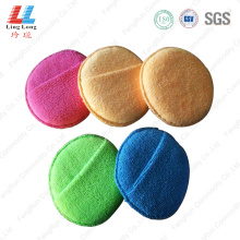 Microfiber foam smooth cleaning sponge