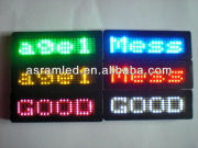 alibaba express china innovative product textile rechargeable electronic clear plastic magnetic name tag