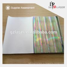 157 г голограммная бумага с серебряным покрытием для ламината с записной книжкой