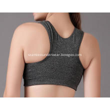 Woman Professional Without Steel Ring Sports Bra