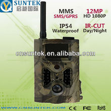 120 Wide Angle SMS Control MMS 3G Hunting Camera HC500G