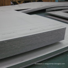 Aluminium Sheet and Plate for Shipping Plate