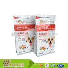Benutzerdefinierte Größen 1Kg 2Kg 5Kg Flachboden Seitenfalte Reißverschluss Pet Food-Paket und Pet Food Verpackungsbeutel