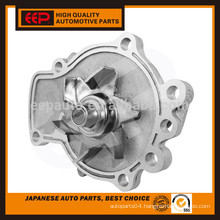 water pump spare parts for PRIMERA P10 21010-53J00