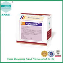 Amoxicillin Soluble Powder, Antibacterial Anti - inflammatory Veterinary Drugs