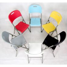 Mobiliário de jardim de plástico cadeiras de jantar coradas dobráveis, cadeira plástica plástica de banquete para atacado, cadeira de escritório, cadeira de lazer