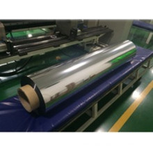Metallized Polyester Film for Packaging &Printing