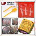 OEM Custom 36 cavity hot runner plastic tea spoon mould/OEM Disposable plastic tea spoon mould