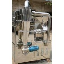 WLF-Typ Turbine Staub-Zerkleinerungsmaschine