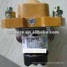 yutong ZK 6831 DC contactor MZJ200A-006