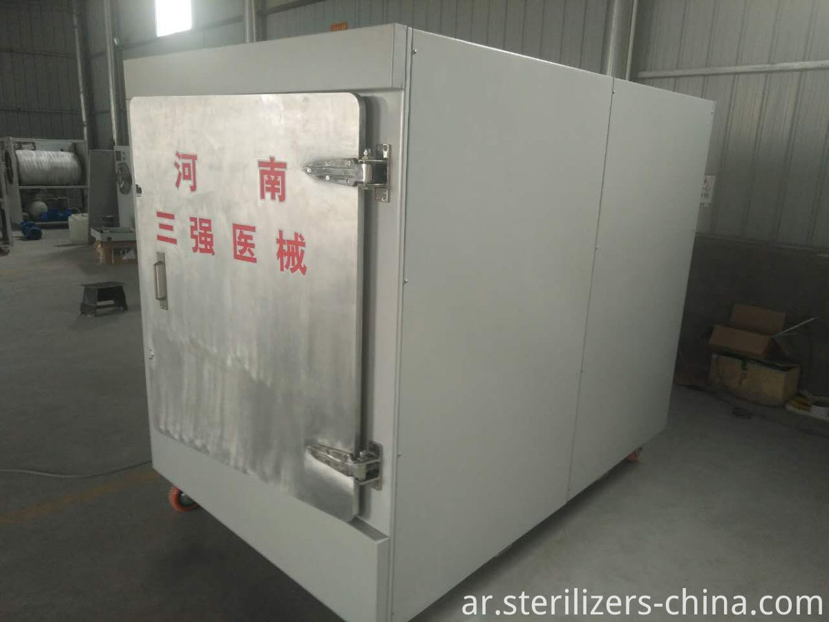 Medical supplies sterilizer