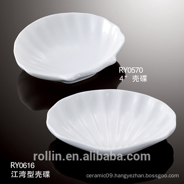 For restaurant and hotel ,cheap white ceramic shell-shape dish