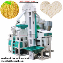 precio completo automático de la maquinaria del molino de arroz de la planta de molienda del arroz