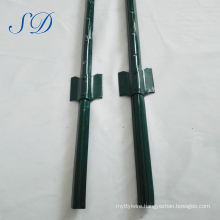 1.5 Inch Green Painted U Fence Post