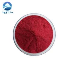 Food Additives Colorants Erythrosine B Powder