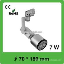 chinese factory quality 7w track spot light led