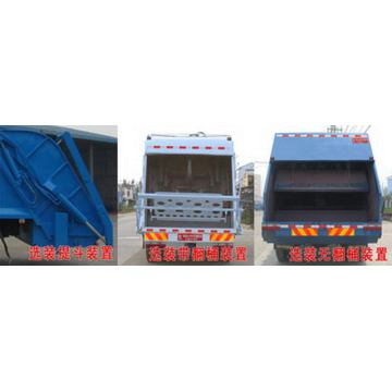 DONGFENG 12CBM Waste Compressor Truck For Sale