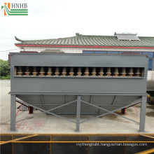 Wet Scrubber Cyclone Dust Collector for Boiler Gas Cleaning