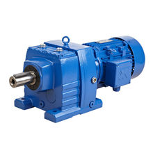 DOFINE R series Single -stage helical gear reducer