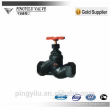 Válvula de globo de agua con el proveedor de China de precios fabricante