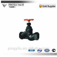 water globe valve with price china supplier manufacturer