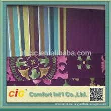 Саудовская Печатных Диван Занавес Ткань Домашний Текстиль