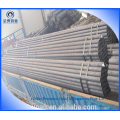 DIN 2448 st35.8/45.8 seamless steel pipe