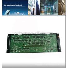 Элементы лифта KONE для лифтов KM713110G08